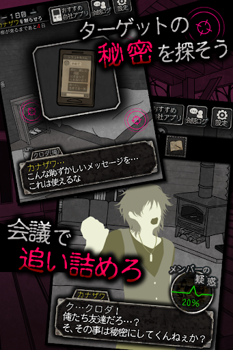 u72afu4ebau306fu50d5u3067u3059u3002uff0du8b0eu89e3u304du00d7u63a2u7d22u30ceu30d9u30ebu30b2u30fcu30e0uff0d filehippodl screenshot 3