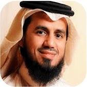 أبو بكر الشاطري القرآن الكريم