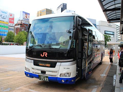 JR東海バス「名神ハイウェイバス」14便 747-15958 名古屋駅新幹線口到着