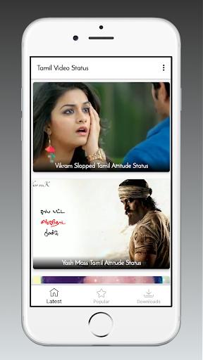 Tamil Video Status 2020 screenshot 2