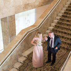 Wedding photographer Olga Simakova (Ledelia). Photo of 16.05.2018