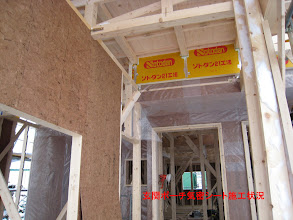 Photo: 2007/12/13...玄関ポーチ 気密シート施工