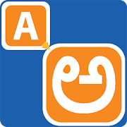 Type In Kannada