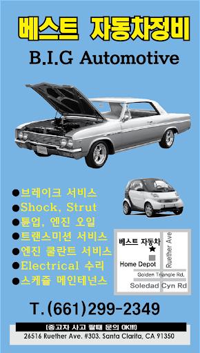 B.I.G. Automotive