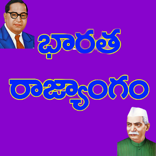 Indian Polity in Telugu - Apps on Google Play