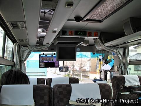 京王バス東「渋谷木更津線」 60501 車内前方