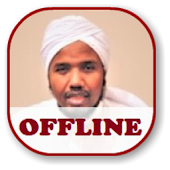 Abdul Rashid Sufi Quran Offline Mp3 Android APK Download Free By Abyadapps