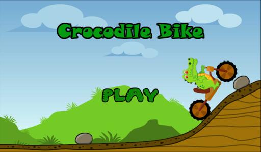 鱷魚 水 自行車