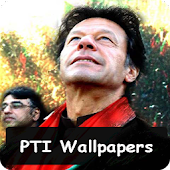 PTI Wallpapers