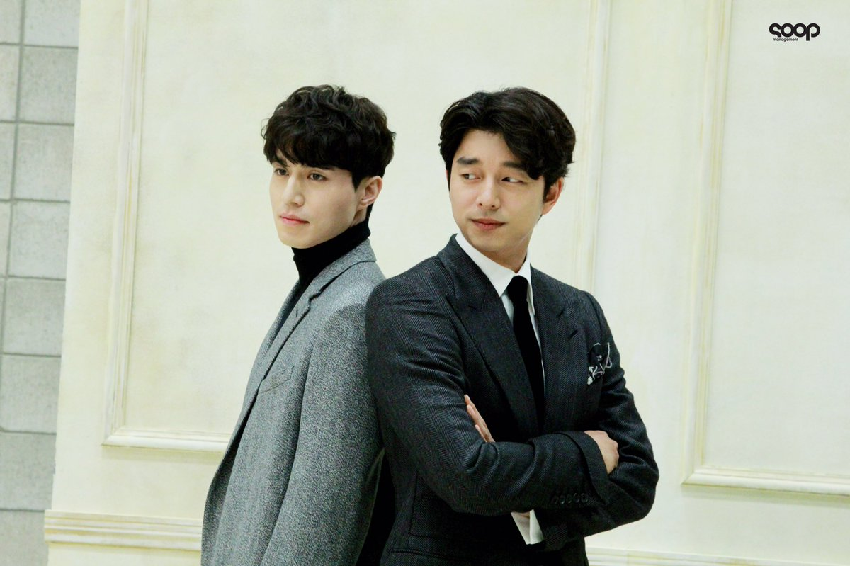 gong yoo lee dong wook ideal type 1