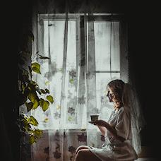 Свадебный фотограф София Медведева (soft-microsoft). Фотография от 31.07.2017