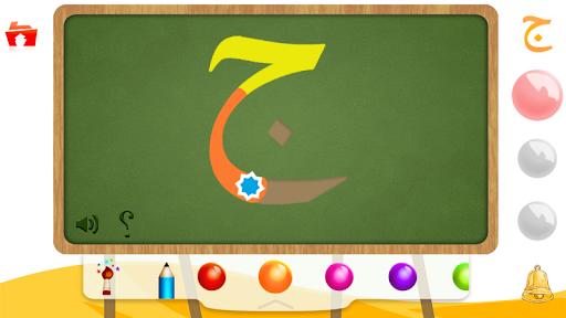 Kids Arabic Alphabet Oasis - u0648u0627u062du0629 u0627u0644u062du0631u0648u0641 Apk 1