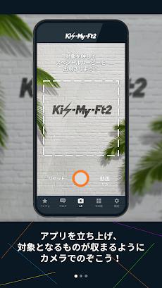 Kis-My-Ft2アプリのおすすめ画像1