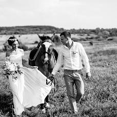 Wedding photographer Denis Cyganov (Denis13). Photo of 06.12.2016