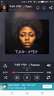 MyZefen - Ethiopian Music - náhled