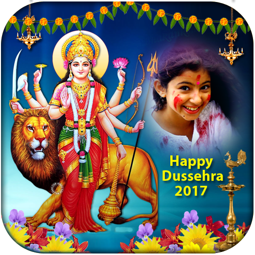 Durga Mata Photo Frames
