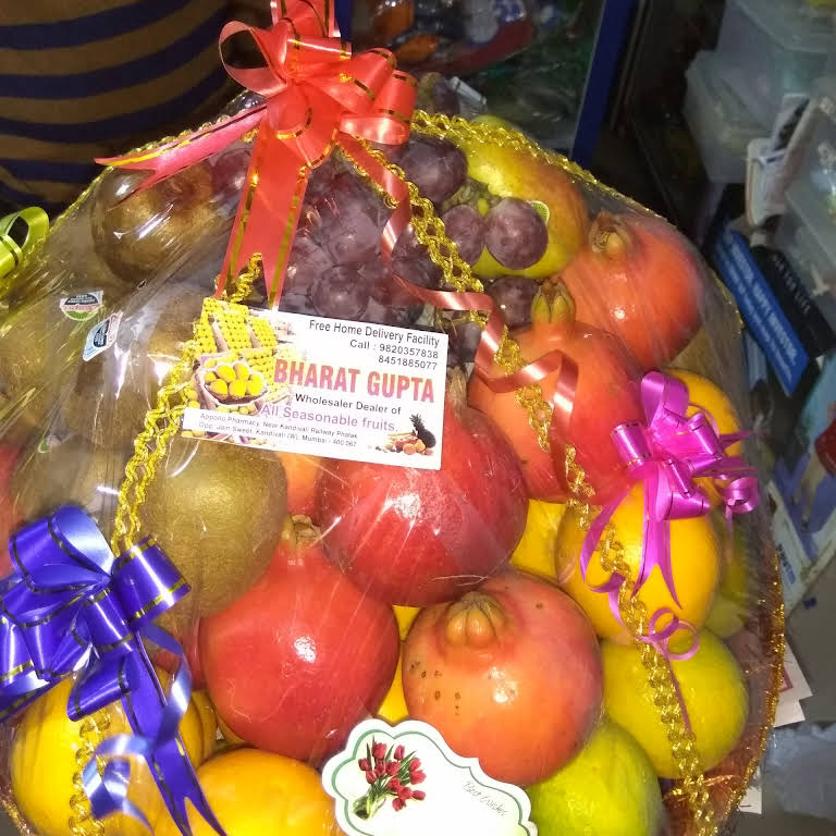 Bharat Fruits seller - Fruits Wholesaler in Mumbai