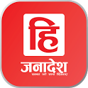 Himachal Janadesh News icon