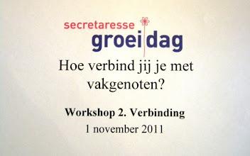 Photo: Workshop 2: Hoe verbind jij je met vakgenoten?