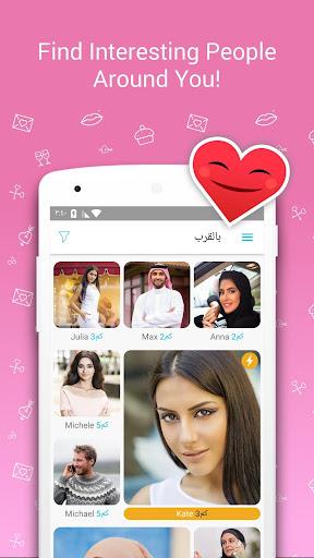 WannaMeet –Dating, Chat, Love screenshot