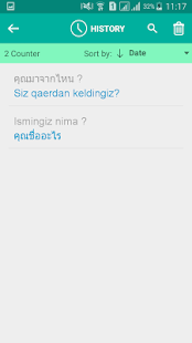 Uzbek Thai Translator - náhled