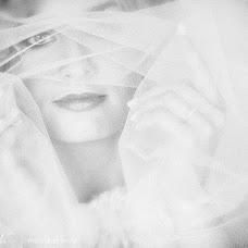 Wedding photographer Marina Shtin (mops). Photo of 02.09.2015