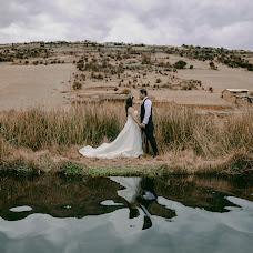 Wedding photographer Bruno Cruzado (brunocruzado). Photo of 08.09.2017