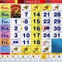 "Calendar 2016 ""Malaysia"""