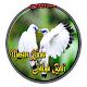 Master Kicau Burung Jalak Bali Download on Windows