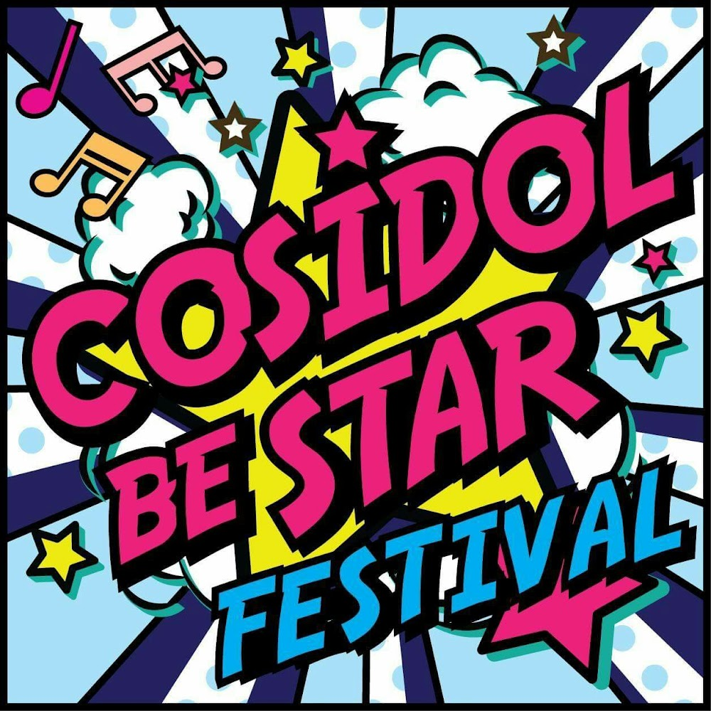 Cosidol Be Star (先行予約)