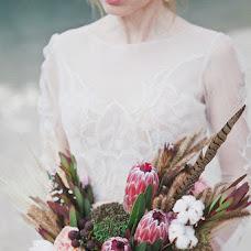 Wedding photographer Nazar Stodolya (Stodolya). Photo of 11.08.2018