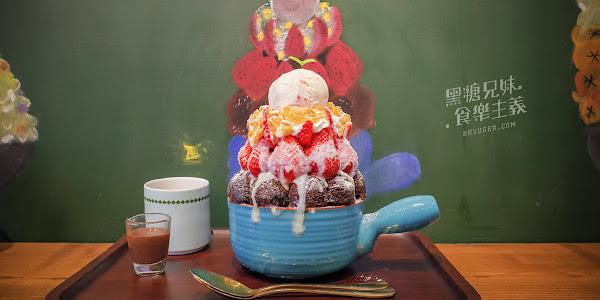 冰。塔 文化店 超完美季節限定甜蜜草莓冰品 口內幸福冰風暴