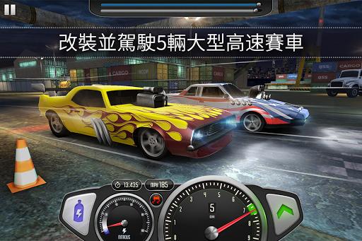 Top Speed: Drag Fast Racing
