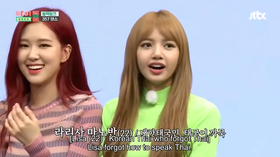 ENGSUB Idol Room EP7 BLACKPINK 22-46 screenshot