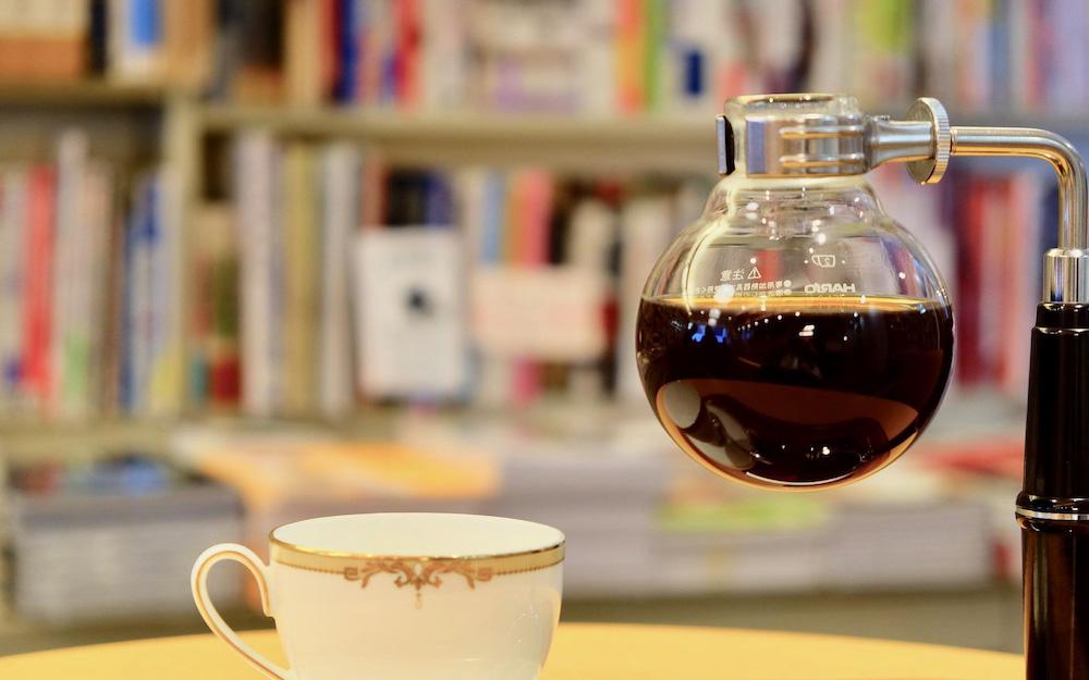 coffee siphon