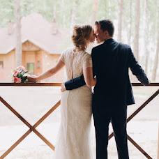 Wedding photographer Olga Klimuk (olgaklimuk). Photo of 21.08.2018