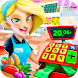 Supermarket Manager 子供向けゲーム - Androidアプリ