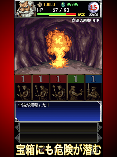DarkBlood2 screenshot 4