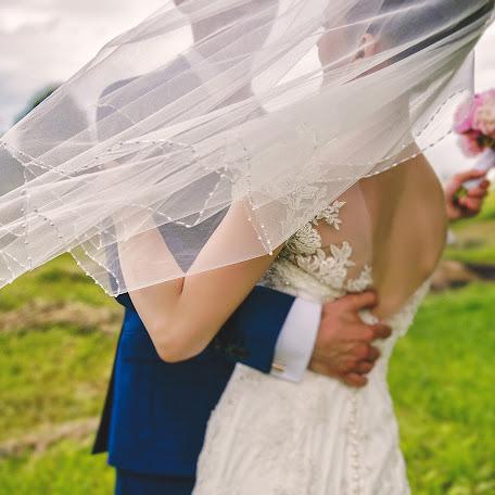Wedding photographer Adrian Moscaliuc (adrianmoscaliuc). Photo of 14.07.2017
