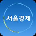 서울경제 icon