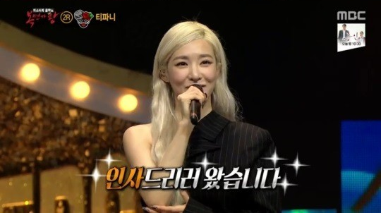 king of masked singer tiffany2
