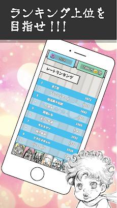 漫☆画太郎 ババァタワーバトル from 星の王子さまのおすすめ画像2