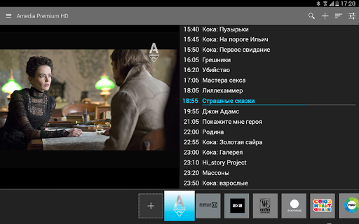SPB TV - Free Online TV  screenshots 10