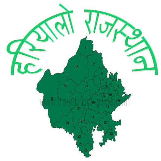 Green Rajasthan