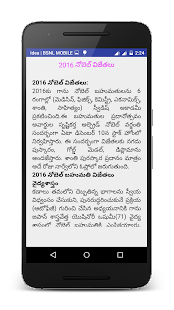 Current Affairs in Telugu 2017 - náhled