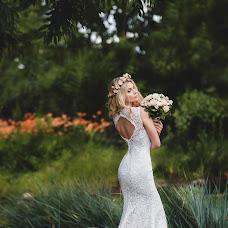 Wedding photographer Aleksandra Alesko (arastudio). Photo of 20.07.2015