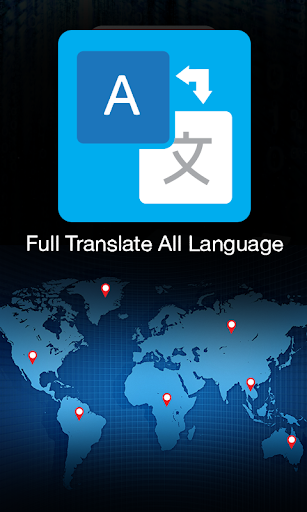 全翻譯所有語言
