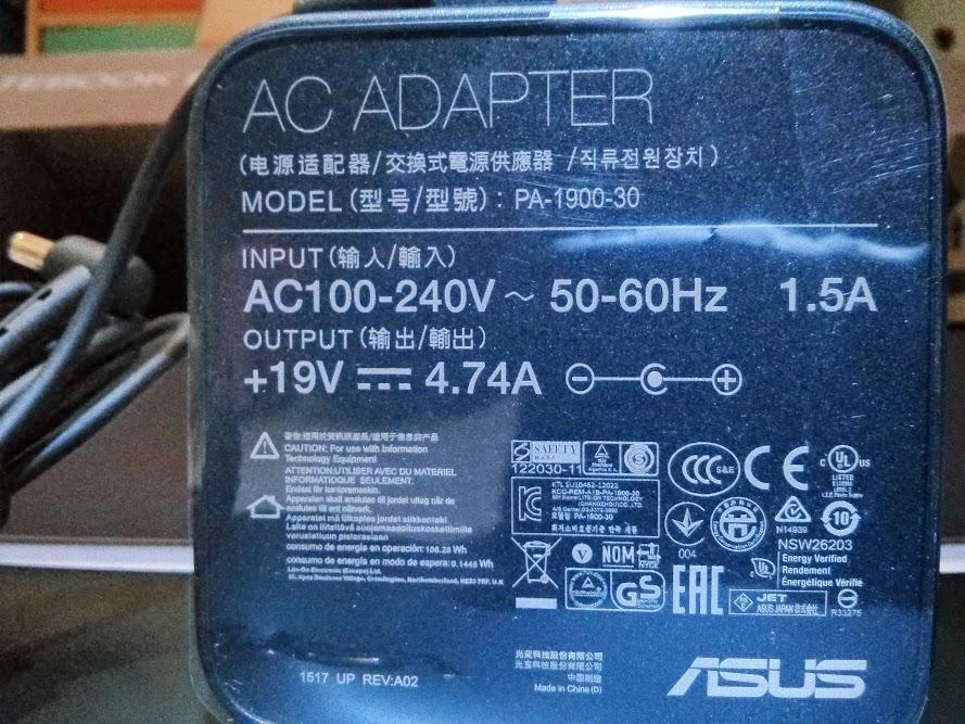 Closer Look of Power Adapter