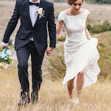 Wedding photographer Alan Tutaev (AlanTutaev). Photo of 01.10.2016