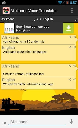 translate dating in afrikaans Do you speak afrikaans fluently do you live in south africa, are moving there or want to meet afrikaans girls for dating fun then join our site and meet them now, afrikaans girls.